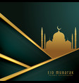 Elegant eid festival greeting card design with vector image