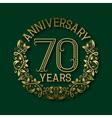 Golden emblem of seventieth years anniversary vector image vector image