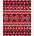knitted christmas rug tribal ornament seamless