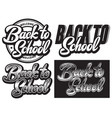 set monochrome with lettering vector image vector image