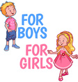 Boy and girl logo on a white background Tw vector image vector image