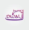 happy diwali logo design template vector image
