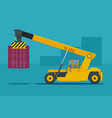 mobile container handler in action at a container vector image