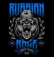 russian rage art vector image