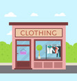 facade clothing store building in flat design vector image