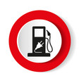 gasoline pump nozzle signgas station icon flat vector image vector image