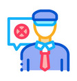 policeman denial icon outline vector image vector image