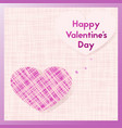 romantic gift greeting card happy valentines day vector image
