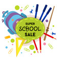 school sale label badge vector image