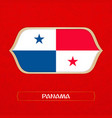 flag panama is made in football style vector image vector image