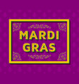 mardi gras background template with retro stylized vector image