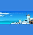 wide panorama greece landscape vector image vector image