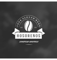 Coffee Shop Logo Design Element in Vintage Style vector image vector image