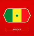 flag of senegal is made in football style vector image vector image