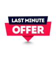 last minute offer commercial pin web label element vector image vector image