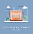 new york stock exchange vector image vector image