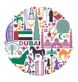 set of icons united arab emirates in the form of vector image vector image