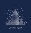 blue xmas postcard with christmas tree vector image vector image