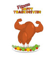 Fitness happy thanksgiving day vector image vector image