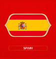 flag of spain is made in football style vector image vector image