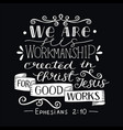 hand lettering with bible verse we are his vector image vector image