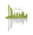 Isolated Dubai Skyline vector image vector image