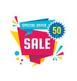 sale - creative banner abstra vector image vector image