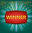 winner congratulations vintage frame with glowing vector image