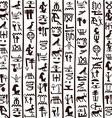 Egyptian hieroglyphics seamless background vector image