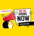 now hiring vacancy concept poster banner vector image