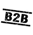 square grunge black b2b stamp vector image vector image