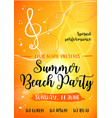 summer beach party card vector image vector image