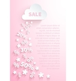 Background for seasonal promo actions vector image vector image
