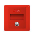 fire alarm with light and audible alarm