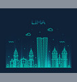 lima skyline peru trendy linear style vector image vector image