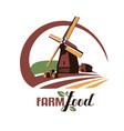 windmill stylized symbol farm food emblem vector image