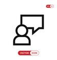 write message icon vector image vector image