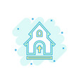 cartoon colored church sanctuary icon in comic vector image
