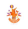 circus logo design carnival festive circus show vector image vector image