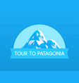 tour to patagonia logo with vector image vector image