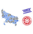 industrial collage uttar pradesh state map vector image vector image