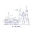 samara vector image vector image