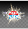 Cash back lettering on transparent