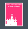 st basil cathedral moscow russia monument vector image