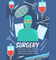 surgery medical service and doctor vector image vector image