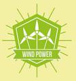 wind power turbine renewable alternative emblem vector image