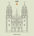 church san jose in gijon spain vector image vector image