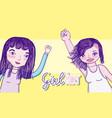 girl power cartoon vector image vector image