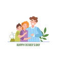 happy family three in fathers day vector image vector image