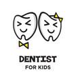 kids dental logo vector image